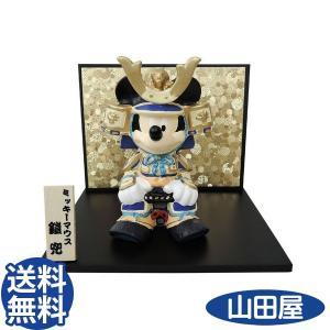 五月人形 ミッキー武者 吉徳大光 ディズニー  183047 送料無料|bb-yamadaya