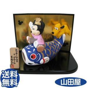 五月人形 ミッキー&プルート 鯉乗り 吉徳大光 ディズニー 183048 送料無料|bb-yamadaya