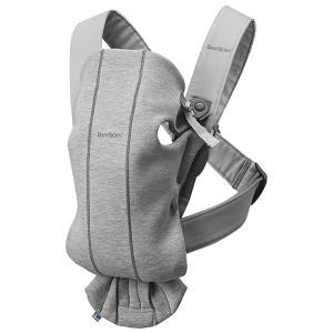 抱っこ紐 夏用 新生児 抱っこひも ベビービョルン キャリア MINI AIR 3Dジャージー ミニ メッシュ スタイ付 2点セット|bb-yamadaya