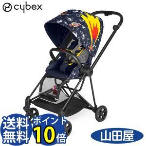 ベビーカー A型 新生児 バギー サイベックス ミオス コンパクト ハイシート 両対面 cybex mios ANNA K SPACE ROCKET 送料無料|bb-yamadaya