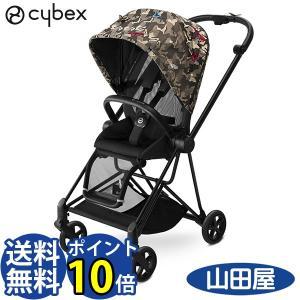 ベビーカー A型 新生児 バギー サイベックス ミオス コンパクト ハイシート 両対面 cybex mios バタフライ|bb-yamadaya