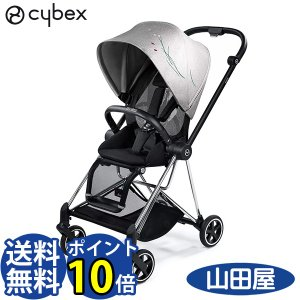 ベビーカー A型 新生児 バギー サイベックス ミオス コンパクト ハイシート 両対面 cybex mios KOI|bb-yamadaya