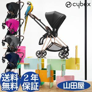 ベビーカー A型 新生児 バギー サイベックス ミオス コンパクト 3フレーム 両対面 軽量 スマート cybex mios NEW 送料無料|bb-yamadaya