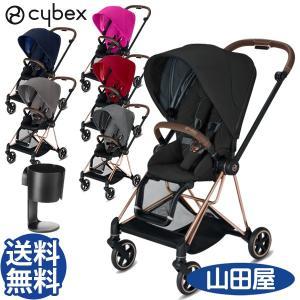 ベビーカー A型 新生児 バギー サイベックス ミオス コンパクト 3フレーム カップホルダー付 2点セット cybex mios NEW 送料無料|bb-yamadaya