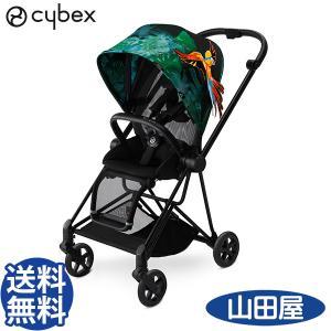 ベビーカー A型 新生児 バギー サイベックス ミオス コンパクト ハイシート 両対面 cybex mios バーズ オブ パラダイス|bb-yamadaya