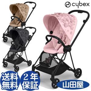 ベビーカー A型 新生児 バギー サイベックス ミオス シンプリーフラワーズ 3フレーム cybex mios NEW 送料無料|bb-yamadaya