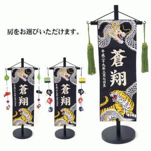 名入れ旗 タペストリー 名前旗 台付 白龍と虎 B 特中 銀刺繍 緑房 三 送料無料|bb-yamadaya