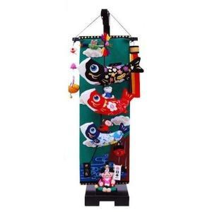 室内鯉のぼり 台付 室内用こいのぼり 桃太郎 小|bb-yamadaya