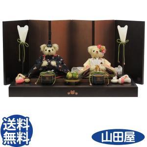雛人形 おしゃれ コンパクト 藤匠 森のくまさん 親王飾り ひな人形 平飾り 後藤由香子 後藤人形 送料無料|bb-yamadaya