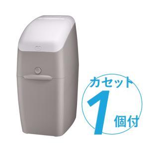 アップリカ ニオイポイ グレージュ 強力消臭 おむつポット カセット1個付 NIOIPOI 送料無料|bb-yamadaya