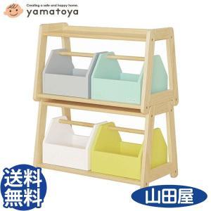 大和屋 ノスタ トイラック おもちゃ収納 木製 子ども キッズ 子供部屋 室内 整理 片付け norsta toyrack|bb-yamadaya