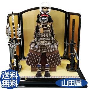 五月人形 鎧飾り 鈴甲子雄山 徳川家康 節句 平飾り 鎧平飾り 送料無料|bb-yamadaya