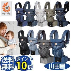 抱っこ紐 新生児 夏 新生児 エルゴ 抱っこひも オムニ OMNI 360 クールエアー Cool Air プリントカバー付 2点セット 送料無料|bb-yamadaya