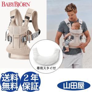 赤ちゃんは、体温を完全にコントロールすることができないため、暑さを敏感に感じます。 抱っこする側も、...