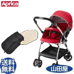 ベビーカー A型 バギー 新生児 アップリカ オプティア ワイドシート オート4キャス 両対面 リクライニング AC Optia|bb-yamadaya