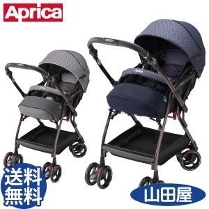 ベビーカー A型 バギー 新生児 アップリカ オプティア クッション プレミアム オート4キャス 両対面 ワイドシート Optia 送料無料|bb-yamadaya