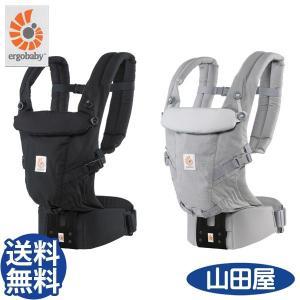 エルゴ 抱っこ紐 新生児 抱っこひも アダプト ブラック パールグレー 日本正規品 2年保証 adapt 送料無料|bb-yamadaya