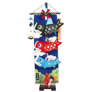 室内鯉のぼり 台付 室内用こいのぼり 金太郎 大相撲 中|bb-yamadaya