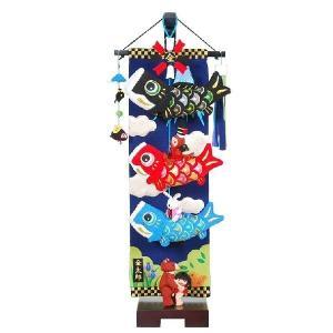 室内鯉のぼり 台付 室内用こいのぼり 金太郎 大相撲 小|bb-yamadaya
