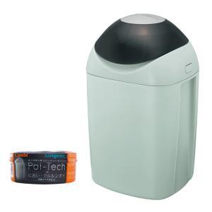 コンビ ポイテック オパールグリーン カセット1個付 強力防臭抗菌おむつポット トイレ Poi Tech wine|bb-yamadaya