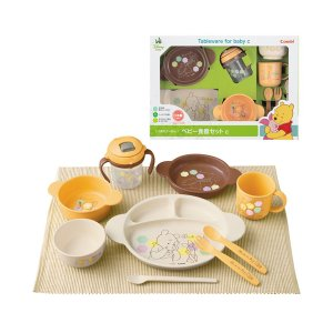 くまのプーさん ベビー食器セットC ベビープレート スプーン&フォーク マグ コンビ pooh 送料無料 bb-yamadaya