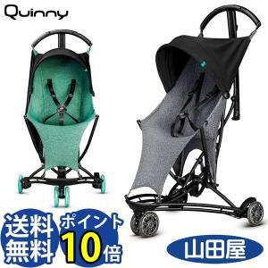 ベビーカー B型 バギー 幼児 クイニージャズエアー 軽量 コンパクト 3輪 Quinny Yezz Air 送料無料|bb-yamadaya