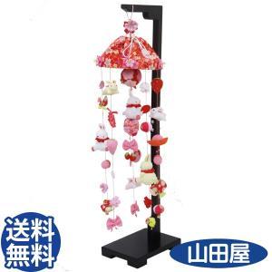 つるし飾り ひな祭り スタンド 雛 台 桜うさぎ 雛人形 三月 お祝い 贈答品 送料無料|bb-yamadaya