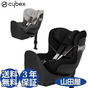 シート保護マット付 チャイルドシート 新生児 ISOFIX サイベックス シローナ SX2 アイサイズ Sirona SX2 i-Size cybex 送料無料|bb-yamadaya