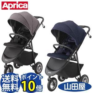 ベビーカー バギー 新生児 A型 アップリカ 3輪 スムーヴ プレミアム SMOOOVE PREMIUM 送料無料|bb-yamadaya