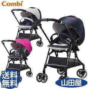ベビーカー バギー 新生児 A型 コンビ スゴカル コンパクト オート4キャス エッグショック SOGOCAL compact HH 送料無料|bb-yamadaya