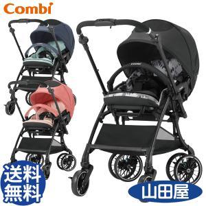 ベビーカー バギー 新生児 A型 コンビ スゴカル Switch エッグショック XL ホワイトレーベル Combi SUGOCAL スイッチ 送料無料 bb-yamadaya