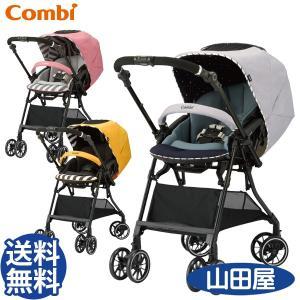 ベビーカー バギー 新生児 A型 コンビ スゴカル α コンパクト オート4キャス エッグショック HS SUGOCAL compact|bb-yamadaya