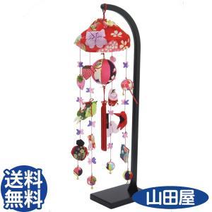 つるし飾り ひな祭り スタンド 雛 台 卓上 4本 花みずき 雛人形 三月 お祝い 贈答品 送料無料|bb-yamadaya