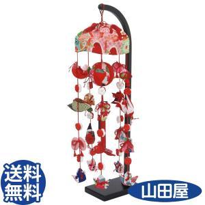 つるし飾り ひな祭り スタンド 雛 台 卓上 5本飾り 正絹 雛人形 三月 お祝い 贈答品 送料無料|bb-yamadaya