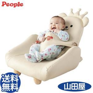 ベビーチェア テディハグ 椅子 子ども用 キッズ...の商品画像