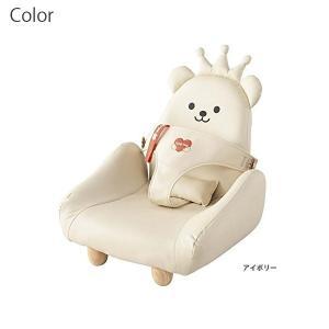 ベビーチェア テディハグ 椅子 子ども用 キッ...の詳細画像1