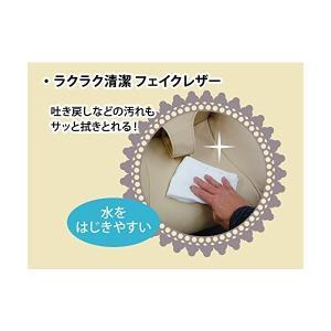 ベビーチェア テディハグ 椅子 子ども用 キッ...の詳細画像4