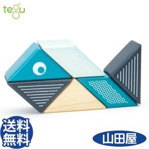 積み木 つみき テグ マグネット ブロック 6ピース クジラ 木製 天然木 知育玩具 tegu DADWAY 送料無料|bb-yamadaya