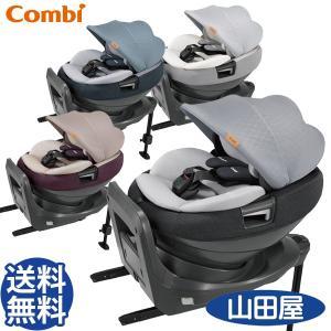 チャイルドシート 新生児 コンビ ISOFIX 1歳から 回転式 ホワイトレーベル THE S エッグショック ZA-670 ザ エス combi 送料無料|bb-yamadaya