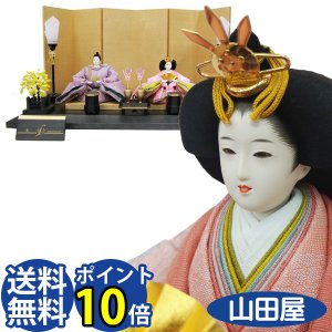 雛人形 親王飾り ひな人形 コンパクト 藤匠 後藤由香子 後藤人形 春 haru 送料無料|bb-yamadaya