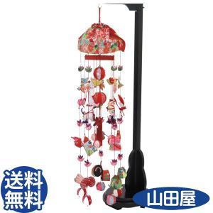 つるし飾り ひな祭り スタンド 雛 台 月華 15号 2連 正絹 雛人形 三月 お祝い 贈答品 送料無料|bb-yamadaya