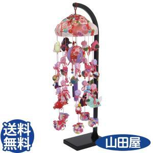 つるし飾り ひな祭り スタンド 雛 台 梅の花 15号 まりも 雛人形 三月 お祝い 贈答品 送料無料|bb-yamadaya
