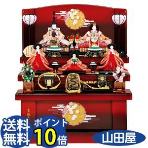 雛人形 コンパクト 吉徳 ひな人形 三段飾り 五人飾り 花ひいな 三五親王 小芥子官女 306-237 送料無料|bb-yamadaya