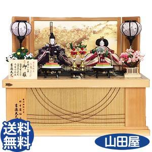雛人形 コンパクト 親王飾り ひな人形 平飾り 段飾り 吉徳 605-413 送料無料|bb-yamadaya