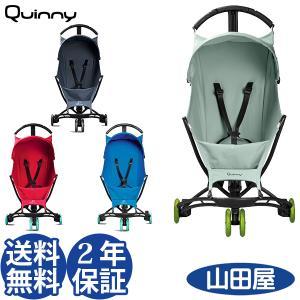 ベビーカー B型 バギー 幼児 クイニージャズ 軽量 コンパクト 3輪 Quinny Yezz 送料無料|bb-yamadaya