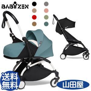 ベビーカー B型 A型 バギー 新生児 軽量 ベビーゼン YOYO2 0+6+ ヨーヨー2 3つ折り 機内持込 送料無料|bb-yamadaya