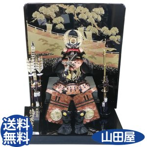 五月人形 鎧飾り 鈴甲子雄山 徳川家康 平飾り 鎧平飾り 節句 送料無料|bb-yamadaya