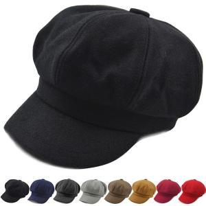 フェルト風 キャスケット 帽子 無地 キャスケット帽 厚手 ハンチング キャップ メンズ レディース CAP 1301 bbdirect