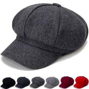 フェルト風 キャスケット 帽子 無地 8枚はぎ キャスケット帽 ハンチング キャップ メンズ レディース 秋 冬 CAP 1306 bbdirect