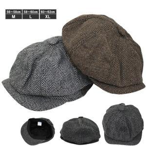 ヘリンボーン キャスケット 厚手 帽子 大きいサイズ キャスケット帽 キャップ ハンチング M L XL メンズ レディース CAP 1315 bbdirect